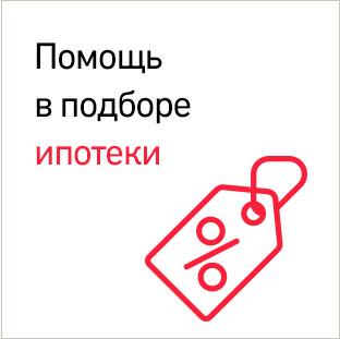 юридическая консультация м. щелковская