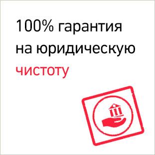 юридическая консультация шаболовская